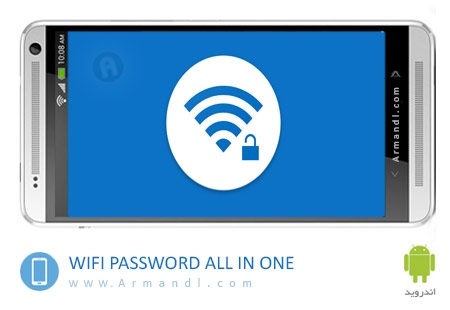 WIFI PASSWORD ALL IN ONE Full