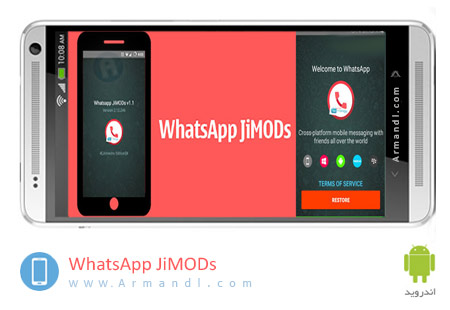 WhatsApp+ JiMODs