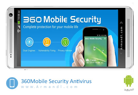 a 360 Security Antivirus Boost