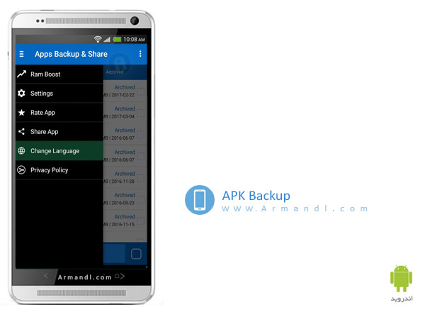APK Backup Share Restore