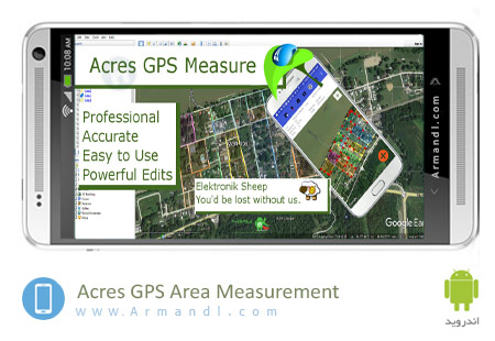 Acres GPS Area Measurement