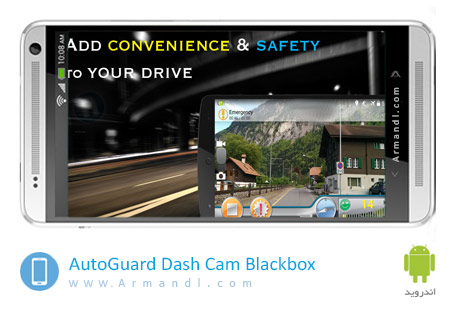 AutoGuard Dash Cam Blackbox
