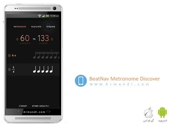 BeatNav Metronome