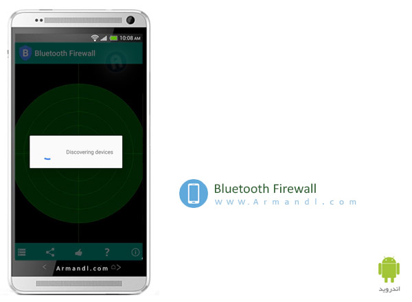 Bluetooth Firewall