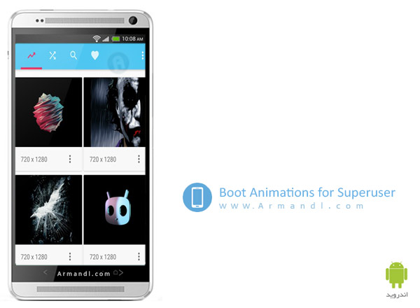 Boot Animations for Superuser