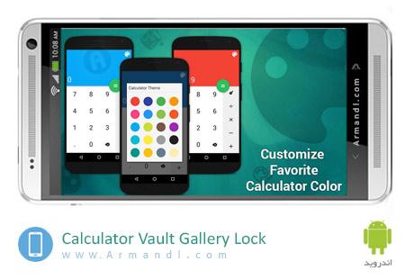 Calculator Vault Gallery Lock
