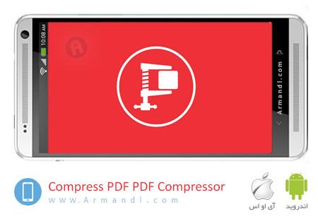 Compress PDF PDF Compressor