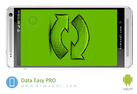 Data Easy