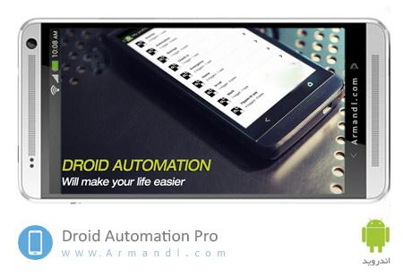 Droid Automation Pro
