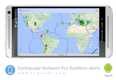 Earthquake Network Pro Realtime alerts