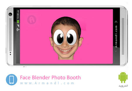 Face Blender Photo Booth
