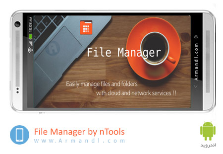 File Manager by nTools