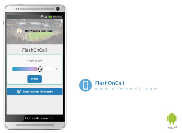 FlashOnCall plus