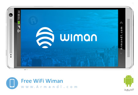 Free WiFi Wiman