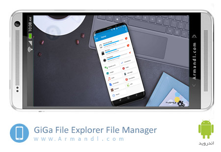 GiGa File Explorer File Manager