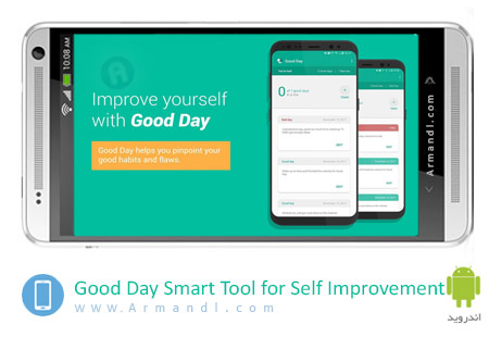 Good Day Smart Tool for Self Improvement
