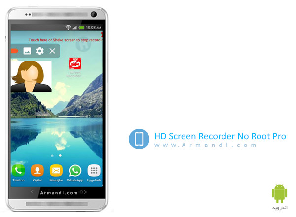 HD Screen Recorder No Root