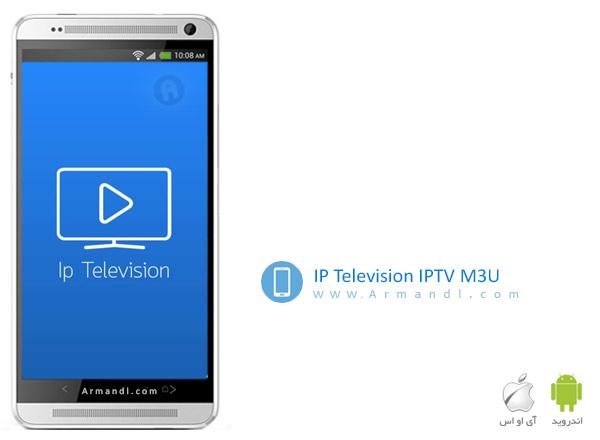 IP Television IPTV M3U