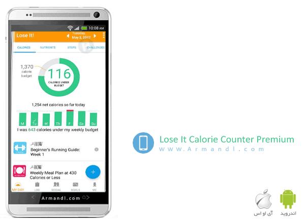 Lose It Calorie Counter