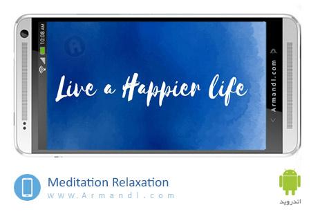 Meditation & Relaxation Guided Meditation