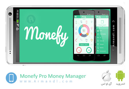 Monefy Pro Money Manager