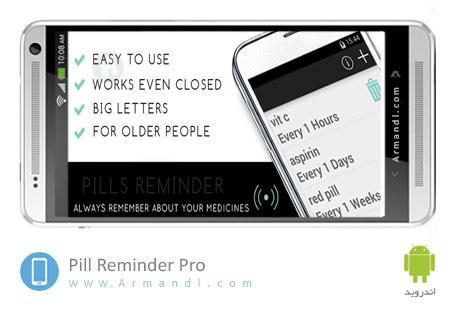 Pill Reminder