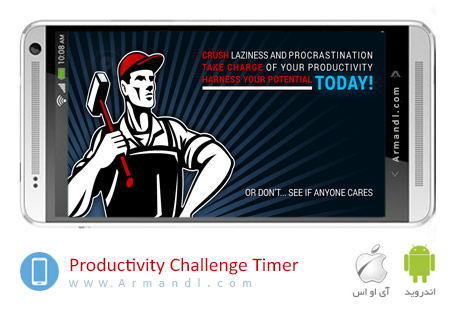 Productivity Challenge Timer