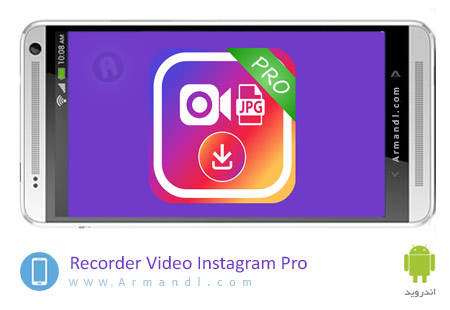 Recorder Video Instagram