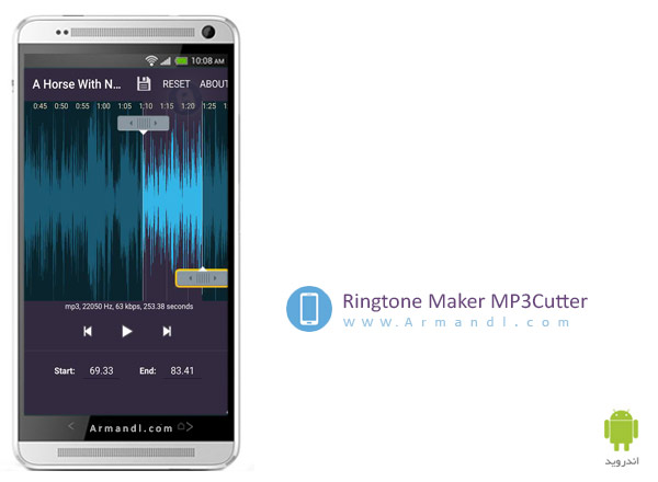 Maker & MP3 Cutter