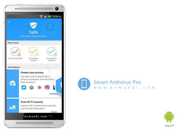 Smart Antivirus Pro