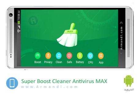 Super Boost Cleaner Antivirus MAX