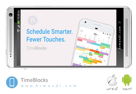 TimeBlocks Full