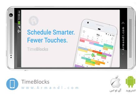 TimeBlocks Full