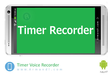 Timer Voice Recorder