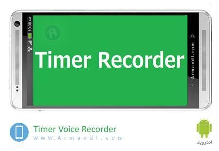 Timer Voice Recorder