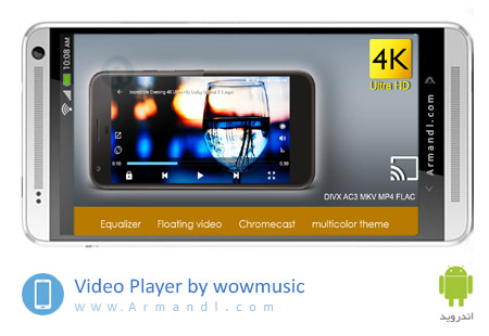 Video Player Full by wowmusic