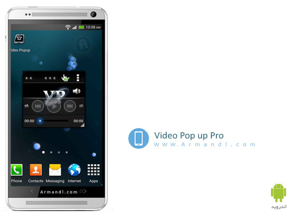 Video Pop-up Pro