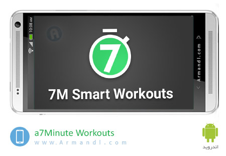 a 7 Minute Workouts