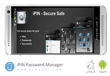 iPIN Password Manager