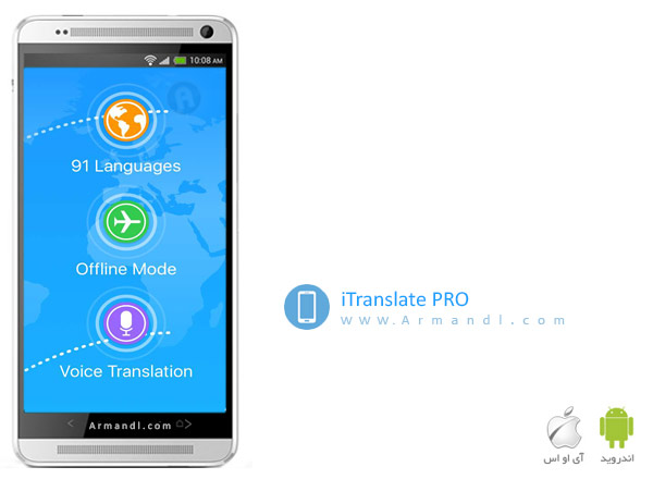 iTranslate PRO