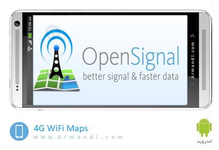 4G WiFi Maps
