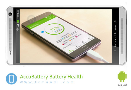 AccuBattery Battery Health