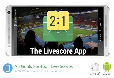 All Goals Football Live Scores
