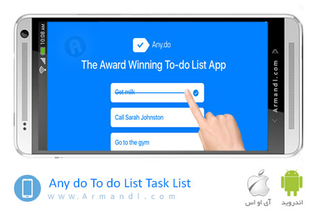 Any.do To-do list Calendar Reminders & Planner