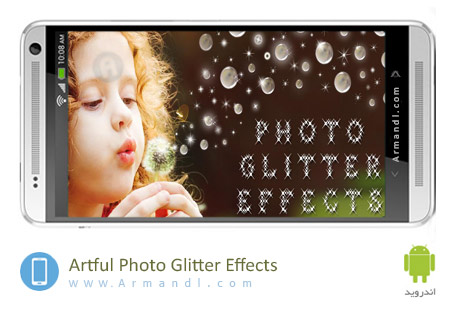 Artful Photo Glitter Effects
