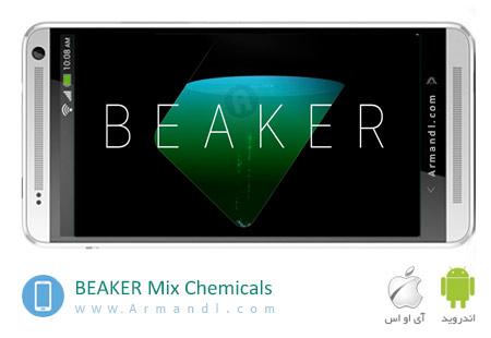 BEAKER Mix Chemicals