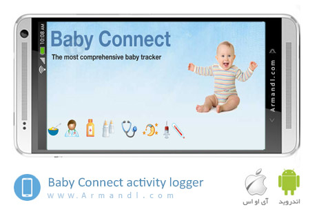 Baby Connect activity logger