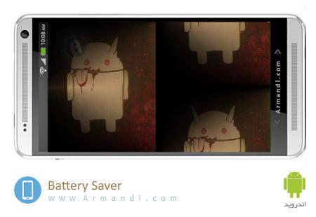 Battery Saver ZEMB