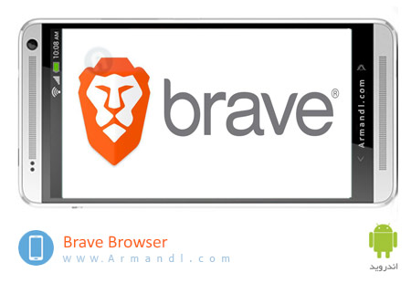 Brave Browser Fast AdBlocker