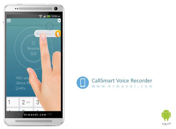 CallSmart Voice Recorder